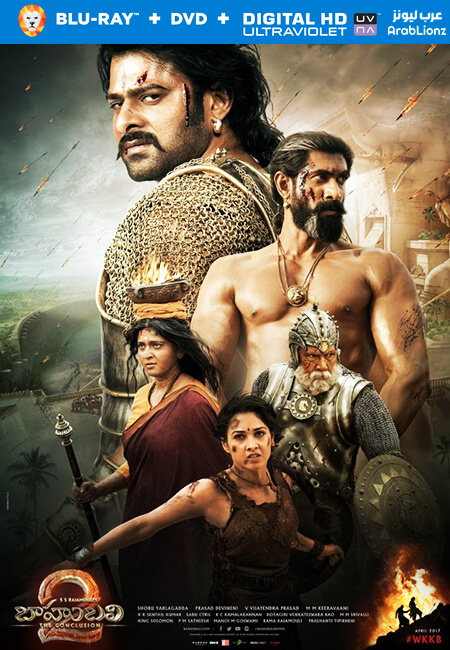 Baahubali 2 The Conclusion 2017 All BluRay مترجم